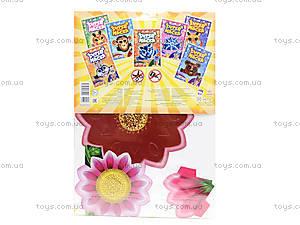 Карнавальная маcка «Фея цветов», М570008РУ, фото