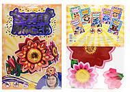 Карнавальная маcка «Фея цветов», М570008РУ, отзывы