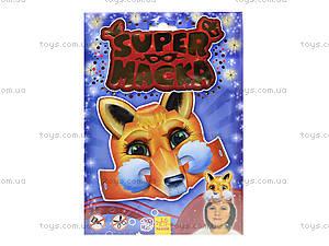 Карнавальная маcка «Лисичка», М570004РУ, купить