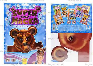 Карнавальная маcка «Медвежонок», М570001РУ