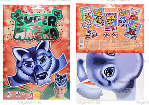 Карнавальная маcка «Волк», М570006РУ