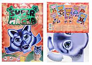 Карнавальная маcка «Волк», М570006РУ, купить