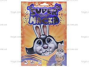 Карнавальная маcка «Зайчик», М570003РУ, купить