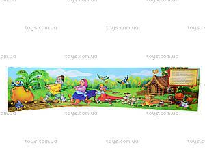 Детская книга-раскладушка «Репка», А7390Р, купить