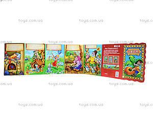 Детская книга-раскладушка «Репка», А7390Р, фото
