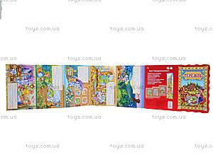 Детская книга-раскладушка «Теремок», А7389Р, фото