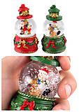 """Сувенир керамика """"Шар снежный - Фонарь с колокольчиком"""" 4 вида, LK-S-157, игрушки"""