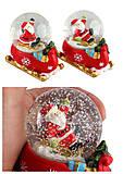 """Сувенир керамический """"Шар снежный Сани с Дедом Морозом"""" 3 вида, 1926, детские игрушки"""
