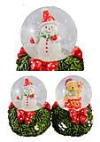 """Шар снежный """"Дед Мороз, Снеговик, Пингвин, Медведь"""" 4 вида (2шт в упаковке), 1902, toys"""