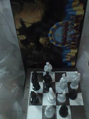 Сувенирные шахматы, 35В582-3015.