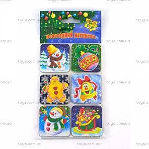 Сувенирный магнит «Новый год», МНГ-002, купить
