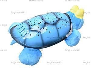 Светильник «Черепаха - звездное небо», 699-4, игрушки