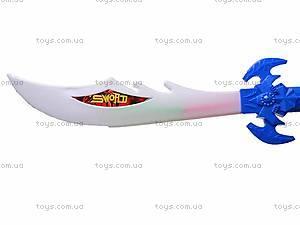 Световой меч игрушечный, 169-3, купить