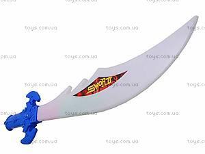 Световой меч игрушечный, 169-3