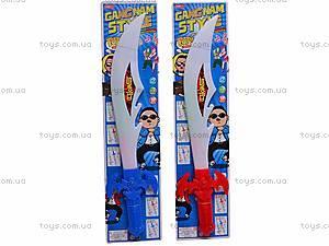Световой меч игрушечный, 169-3, игрушки