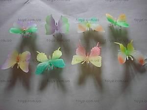 Светящаяся игрушка «Бабочка», 35GLP