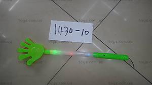 Светящаяся палочка «Ладошки», 1430-10