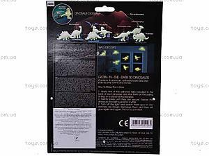 Светящиеся фигурки динозавров, 05426, отзывы