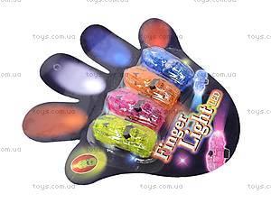 Светящиеся лампочки на пальцы, разноцветные, Y123, купить