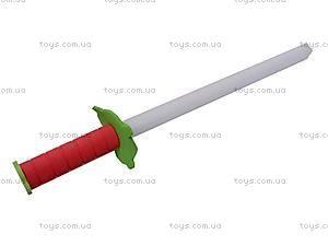 Светящийся меч, 36010A