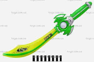 Светящийся меч «Бен-10», 5133-С