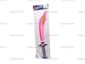 Светящийся меч, музыкальный, 432A-4BRG, купить