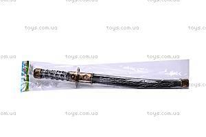 Светящийся меч, с чехлом, 3901С, отзывы