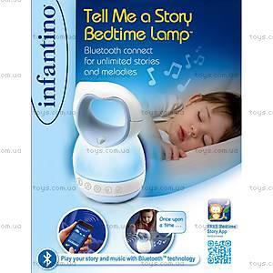 Светильник «Расскажи мне историю», 004854I
