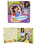 Детская книжка «Мир сказки: Белоснежка», А315013Р