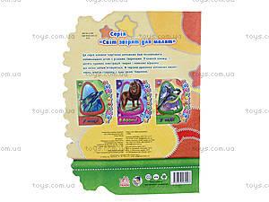 Детская книга «В небе», М213003У, купить