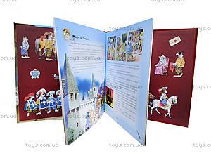 Книга для детей «Три мушкетера». Мировая классика, Я257012У, фото