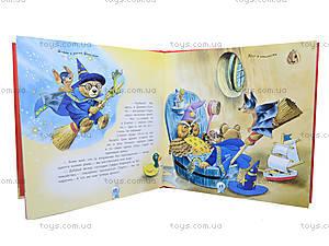 Детская книга «Олдин и магия фараонов», Я18272Р, фото