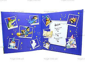 Книга для детей «Олдин, медвежонок-волшебник», Я18271У, фото