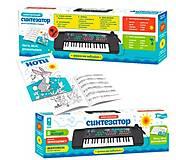 Синтезатор детский с микрофоном 37 клавиш, PL-3737-U