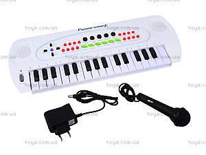 Синтезатор для детей с микрофоном , HS3230B, отзывы