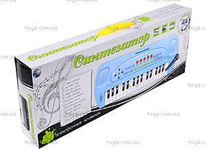 Синтезатор для детей с микрофоном , HS3230B, цена