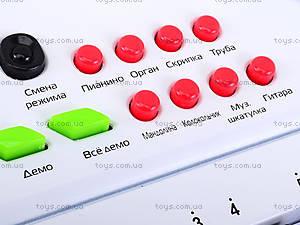Синтезатор для детей с микрофоном , HS3230B, детские игрушки