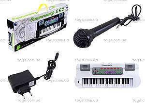 Синтезатор с микрофоном для детей, белый, HS3710B