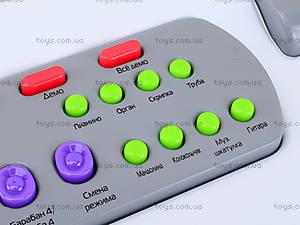 Синтезатор с микрофоном для детей, белый, HS3710B, отзывы