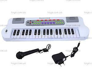 Синтезатор с микрофоном для детей, белый, HS3710B, игрушки