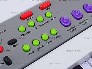 Синтезатор с микрофоном для детей, белый, HS3710B, магазин игрушек