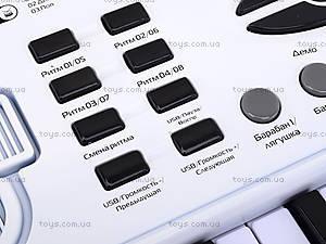 Музыкальная игрушка «Синтезатор» для детей, HS3710C, купить