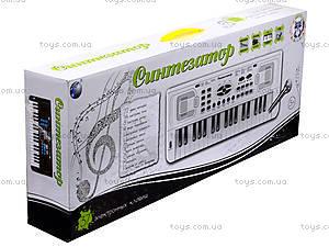 Музыкальная игрушка «Синтезатор» для детей, HS3710C, детские игрушки