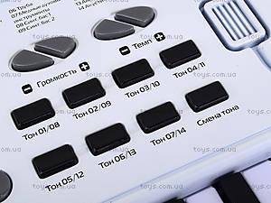 Музыкальная игрушка «Синтезатор» для детей, HS3710C, toys.com.ua