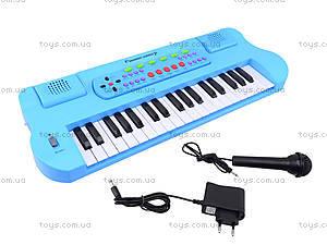 Синтезатор детский с микрофоном «Соло», HS3716B, отзывы