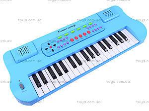 Синтезатор детский с микрофоном «Соло», HS3716B, детские игрушки