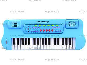 Синтезатор детский с микрофоном «Соло», HS3716B, магазин игрушек