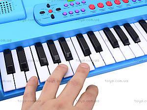 Синтезатор детский с микрофоном «Соло», HS3716B, іграшки