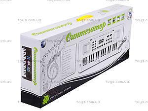 Игровой синтезатор с микрофоном для детей, HS3716A, цена