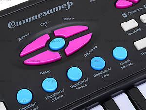 Игровой синтезатор с микрофоном для детей, HS3716A, детские игрушки